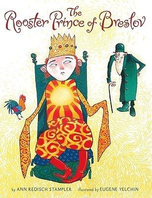 folktales rooster and prince of breslov
