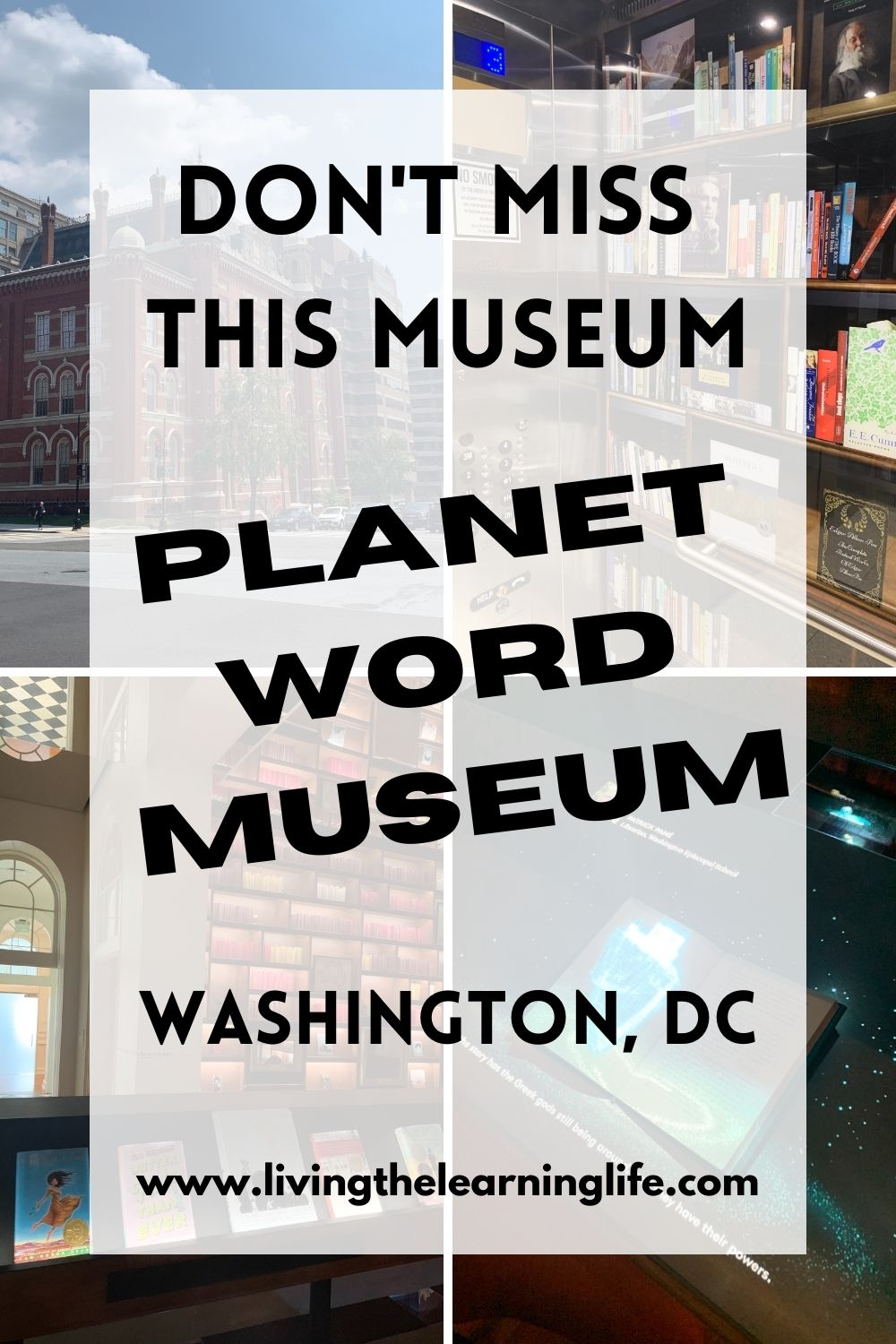 planet word museum review